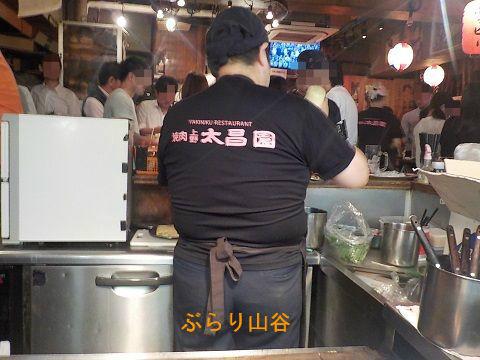 上野立ち飲みぼっちで行った