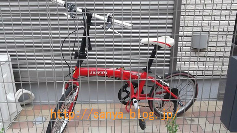フェラーリの自転車