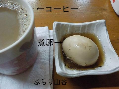 珈琲と煮卵モーニング