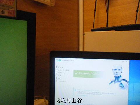 ネットカフェにノートパソコン持ち込み