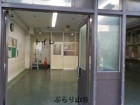 センター寄せ場のトイレ工事