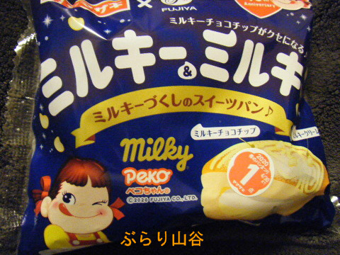ミルキーのパンミルキーはママの味