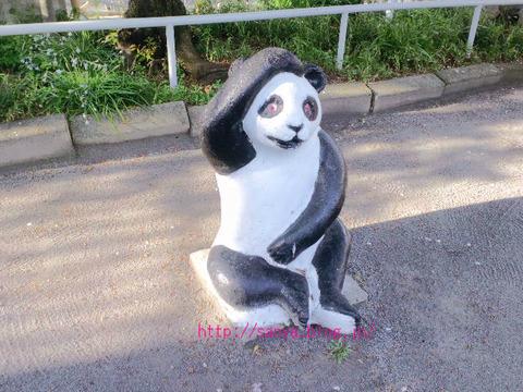 公園のパンダが怖い