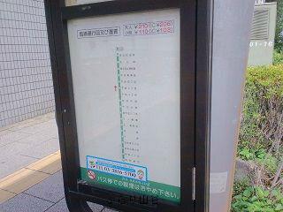 日光街道を走る都営バス