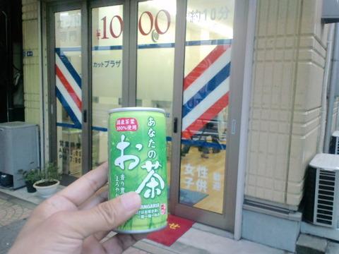 浅草千束通り千円カット