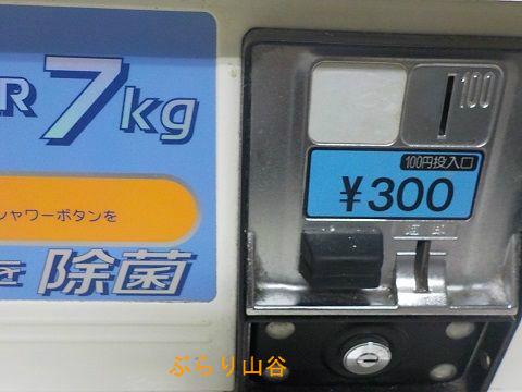コインランドリー100円高いのは大きくてお湯洗いが出来る