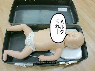 救命講習で使用する乳児用人形