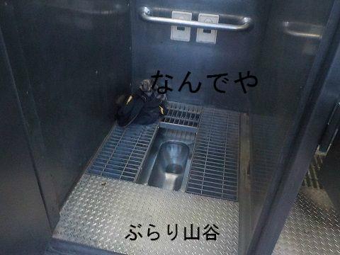 山谷の公衆トイレに脱ぎ捨てられたズボン