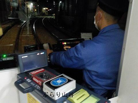 都電荒川チンチン電車