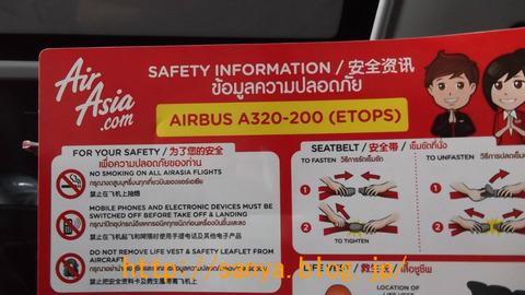 Air Asia Air Bus A320