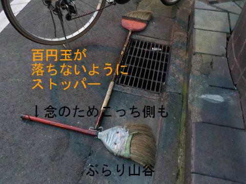 百円玉投げゲーム