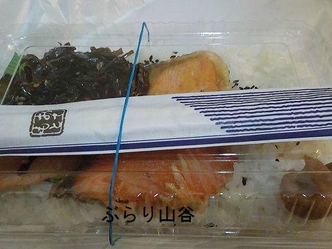 ドヤ街で売られる300円シャケ弁
