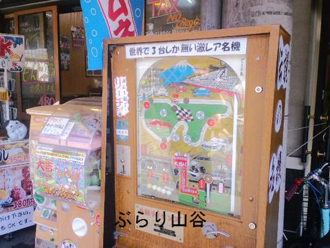 駄菓子屋でレトロなゲーム機