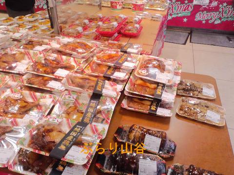 クリスマスのスーパーでは弁当が売られていない