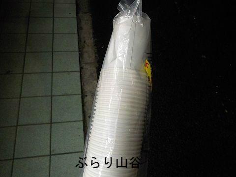 紙コップ50個入りが200円