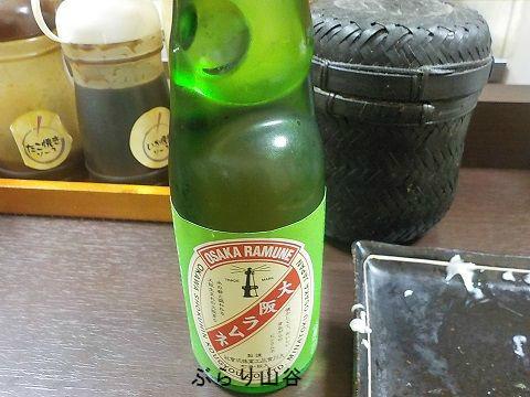 大阪ラムネ