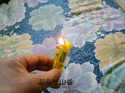 使い捨てライターの火が消えない