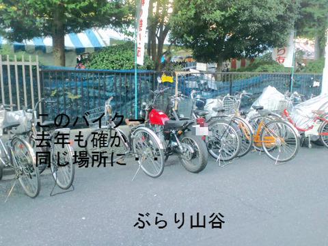 イベント場所で昨年と同じ場所に停めるバイク
