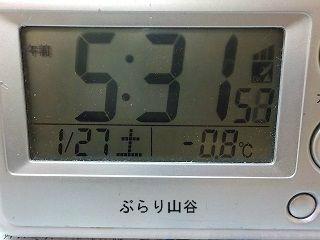 中古で買った温度計つき時計
