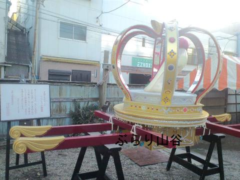シンデレラお神輿
