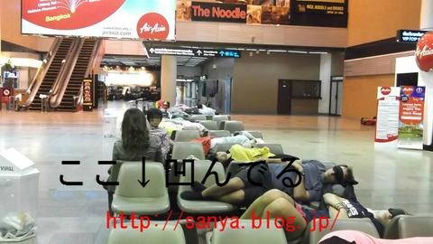 AirAsia バンコクドンムアン空港