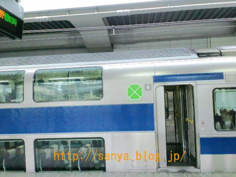 東京の電車にはグリーン車がある