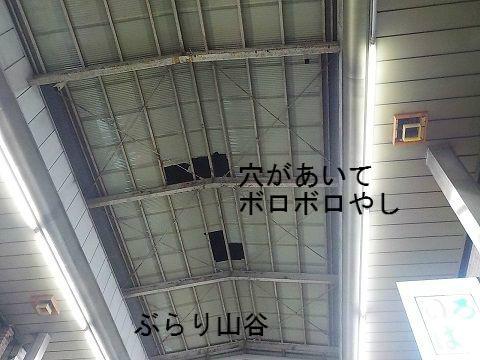 アーケードの屋根がボロボロ