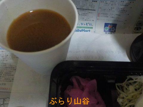 お湯を入れて作る安いインスタントみそ汁