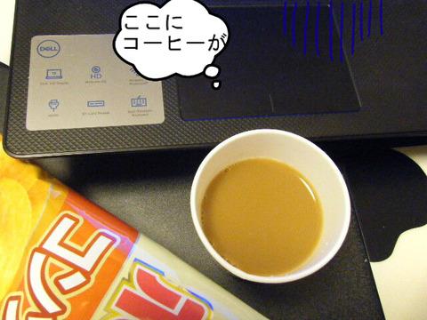 パソコンにコーヒーをこぼす