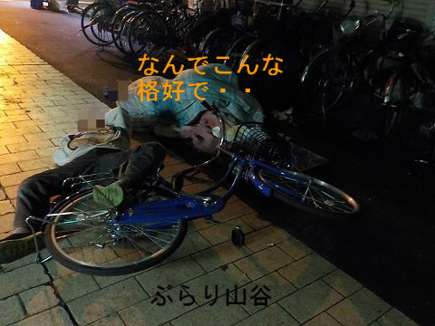 路上で寝込むおっちゃん