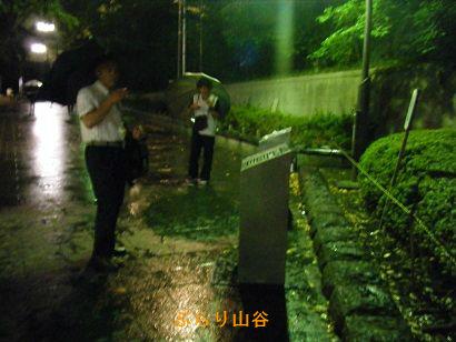 上野公園の喫煙場所