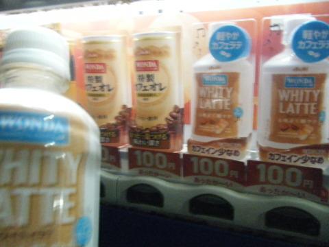 100円自販機