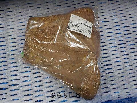 長芋の形がチャリンコのサドルみたい