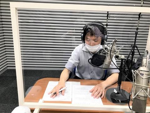 2020ラジオ2