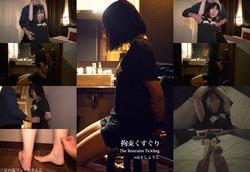 2021_shoko_restraint_tk_t1