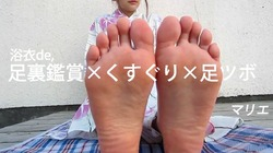 marie_yukata_t