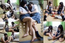 seiffuku_yuri_tk_top1