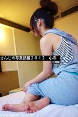 2012_shaokuwai_top
