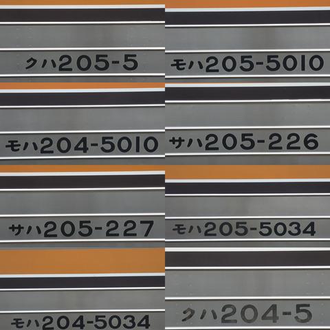 CollageMaker_20200905_191525792