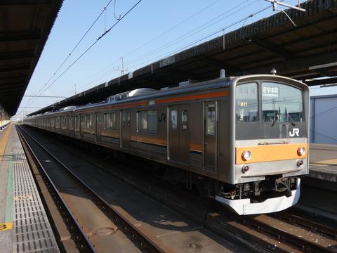 P1250233