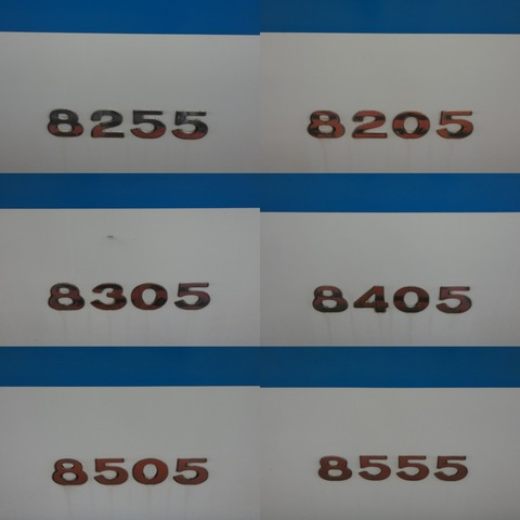 IMG_20200806_012550