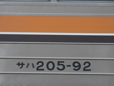 1270662