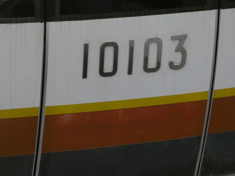 1270199