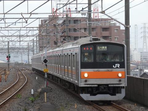 P1130675