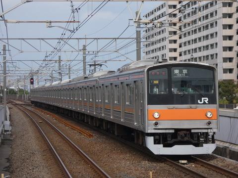 P1150923