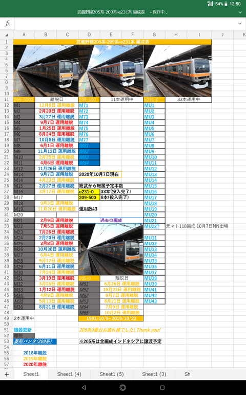 Screenshot_20201007-135035