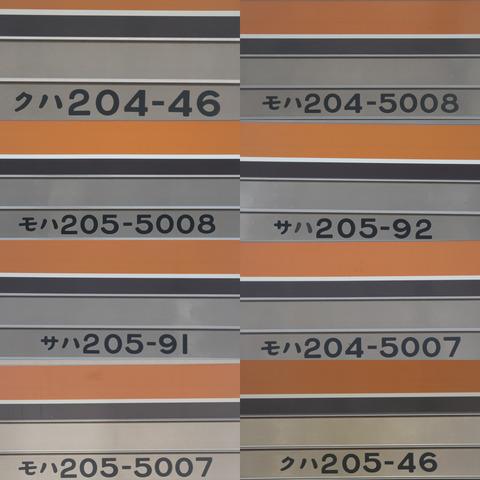 CollageMaker_20200909_163635744
