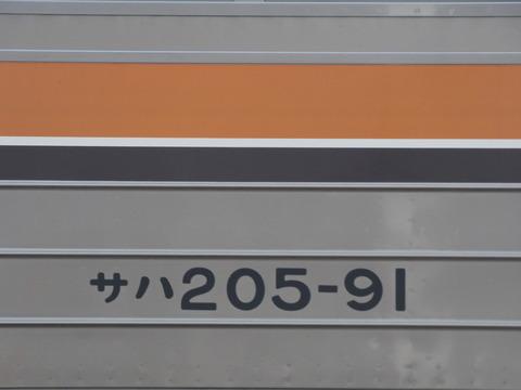 1270663