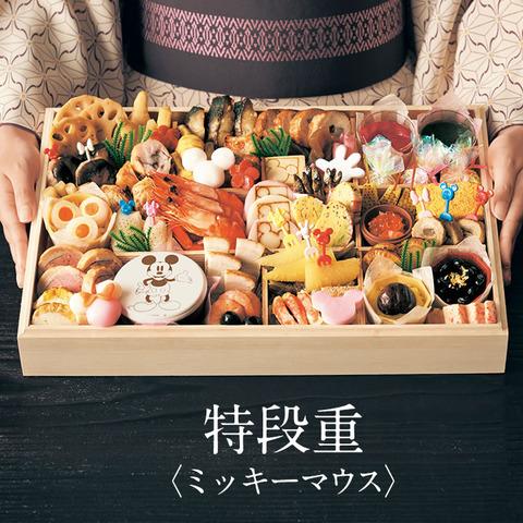 item-03-01