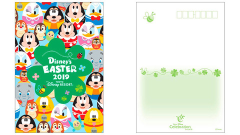 easter2019_dch_card
